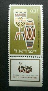 [SJ] TABAI - Africa Israel Friendship 1964 Diplomatic Artifact Craft (stamp) MNH