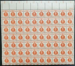 1174 Mahatma Gandhi MNH Sheet CV $16.50