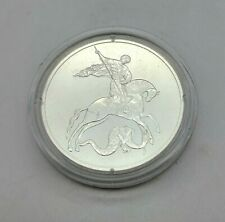 2016 Russian St. George the Victorious Silver 1 Oz 3 Ruble Coin MINT