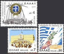 Greece RESTORATION DEMOCRACY 1977 MNH Polytechnic School Parliament Olive branch