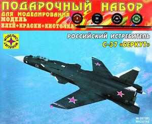 """1/72 Assembly kit Russian fighter S-37 """"Golden eagle"""""""
