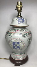More details for vintage chinese vase double happiness lamp floral design