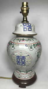 Vintage Chinese Vase Double Happiness Lamp Floral Design