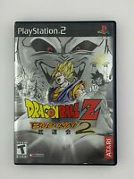 Dragon Ball Z: Budokai 2 - Playstation 2 PS2 Game - Complete & Tested