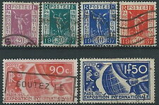 1936 FRANCIA USATO ESPOSIZIONE INTERNAZIONALE DI PARIGI - EDF022