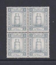 Maldive Islands - SG 11a X 4 - u/m block - 1933 - 2c grey (wmk upright)