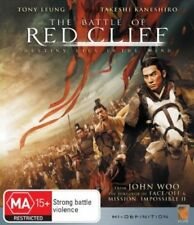 The Battle of Red Cliff (Blu-ray, 2010)