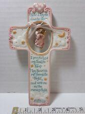 prayer Now I Lay Me Down To Sleep WALL CROSS kids baby nursery hanging Christian