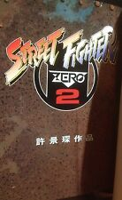 STREET FIGHTER ZERO 2, Anime Manga Pb Book