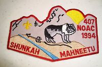 OA SHUNKAH MAHNEETU LODGE 407 GRAND TETON BSA WOLF 1994 NOAC DELEGATE FLAP RED