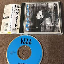 LITA FORD Black THE RUNAWAYS JAPAN CD TECX-25934 w/OBI+PS BOOKLET Free S&H/P&P