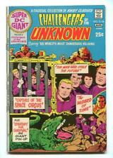 SUPER DC GIANT #S-25 - CHALLENGERS OF THE UNKNOWN - KIRBY / WOOD ART - 1971