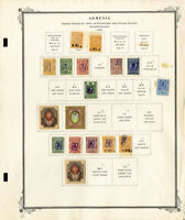 Armenia Scarce Early mint Stamp Collection