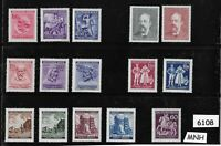 #6108   MNH Regular Postage stamps  / WWII Germany Occupation / Third Reich era