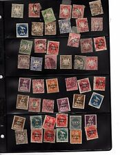 Lot of 84 German Reich stamps used/unused  72 cents  a stamp (mb12