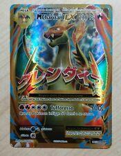 Carta Pokemon MEGA M CHARIZARD EX 101/108 EVOLUZIONI FULL ART GX ITALIANO