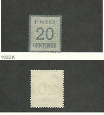 France, Postage Stamp, #N13 Mint No Gum, 1870 (Network Points Down)