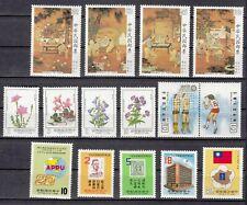 TAIWAN  1984  MNH **  SG CV 51£  70$  CHINA ROC