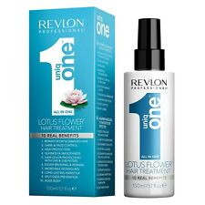 Revlon Uniq One All in One Lotus Flower Hair Treatment 150 ml