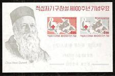 SOUTH KOREA # 384a MNH RED CROSS CENTENARY
