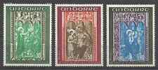 Timbres Arts Andorre 221/3 ** lot 19651
