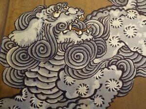 Antique Kimono Fabric - Lion