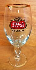Stella Artois BELGIUM Beer 33 cl Chalice Glass - New & Free Shipping