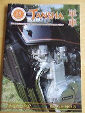 VJMC TANSHA MAGAZINE JUN 2007 BOLT EXTRACTION WELDING YAMASAKI URIDA A HEAP