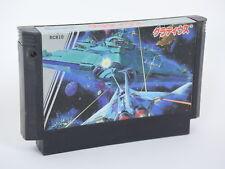 Famicom GRADIUS Cartridge Only Nintendo JAPAN Game fc