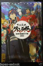 JAPAN Gurren Lagann FINAL DRILL Gainax Official Book