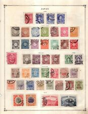 Japan 1896-1940 Collection from Full Scott Intern 1840-1940 Album