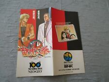 >> ART OF FIGHTING RYUKO NO KEN NEO GEO AES SNK ARCADE ORIGINAL JAPAN CATALOG <<