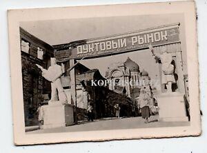 (s30)Russland Ukraine Rostow Don 42 Tor Banner? Statue zerst. Kirche Bevölkerung