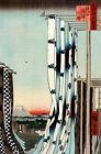 JAPANESE LANDSCAPE ART HIROSHIGE KANDA KONYA CHO A1 CANVAS PRINT FRAMED