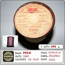 PELO coil wire, polyester thread, diameter - 0,2mm, USSR, 1967, 1COIL = 405g !