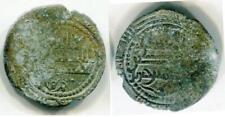 (14322)Khwarezm, (263 AH) AE fals, Muhammad b. Ibrahim b. Jabrail RR