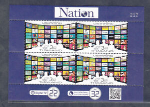 Thailand 2014 MNH Sheet of 4 National Communication Day overprint Nation Rare