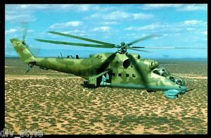 Mi-24 Attack Helicopter set of 2 postcards