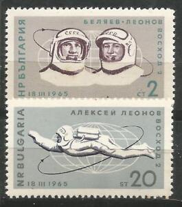 BULGARIA Scott# 1411-1412  Astronautas rusos Paseo espacial 1965