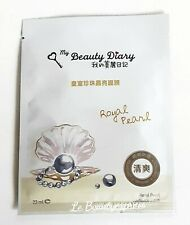x6 My Beauty Diary Royal Pearl Nourishing & Brightening Face Masks, UK Seller