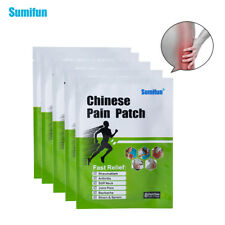 40Pcs Sumifun Pain Relief Capsicum Plaster Back Neck Muscle Patches D0668