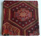 Vintage Turkish Kilim pillow cover (#36)