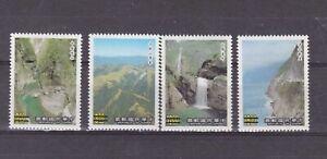 ROC 1989 Sc 2702/5 landscapes,set,specimen-two bars,MH    q2381