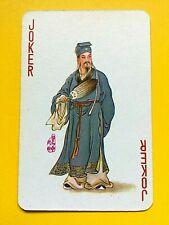Japanese Blue Robed Holy Man English Pips Joker Single Swap Playing Card