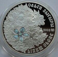 Original Kazakhstan 2008 100 Tenge Linum Olgae Silver proof Hologram with COA