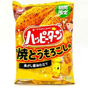 Happy Turn grilled corn rice crackers x 1 bag (81g) Kameda Japan exp 12/2021