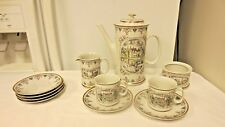 Older 11-pc Czech Josephina Louchy Teaset: Pot,Cream & Sugar, Cups & Saucers