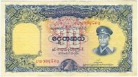 Birmanie Burma  10 Kyat 1958 almost uncirculated  stappled print