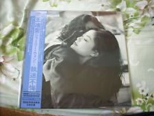 a941981  Faye Wong Japan LP 王菲 執迷不悔 Sealed Limited Edition No. 490