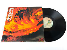 The Stooges Funhouse Elektra 1972 (France) Early Pressing Vinyl Record LP 74071
